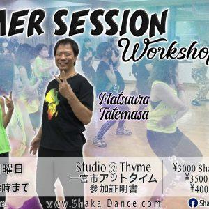 SHAKA DANCE® BOOMER SESSION Workshop –  Ichinomiya – Japan