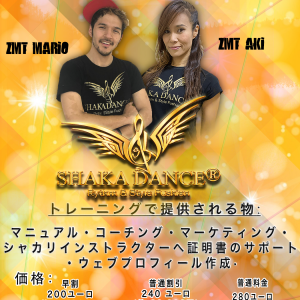 SHAKA DANCE® TRAINING HOKKAIDO – Japan